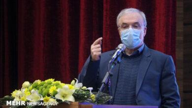 تصویر رتبه ایران در ثبت کارآزمایی بالینی کرونا