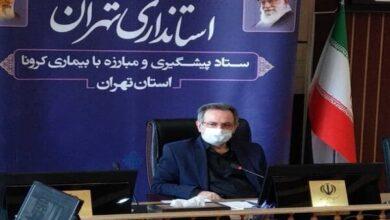 تصویر فعالیت تالارهای استان تهران با ۳۰ درصد ظرفیت بلامانع است