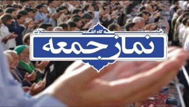 تصویر نماز جمعه فردا در زنجان اقامه می شود