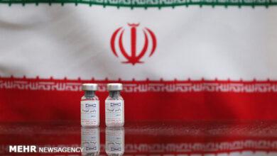تصویر کرونای جهانی، واکسن ایرانی