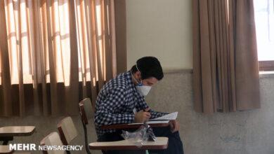 تصویر داوطلبان کنکور دکتری مبتلا به کرونا باید فرم خوداظهاری پر کنند