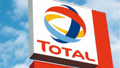 تصویر سقوط ۶۶ درصدی سود شرکت توتال