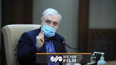 تصویر ویروس کرونای انگلیسی در کشور پخش شده است