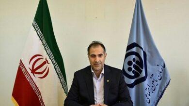 تصویر کاهش ۱.۲میلیونی مراجعات به تامین اجتماعی کرمانشاه با اجرا طرح۳۰۷۰