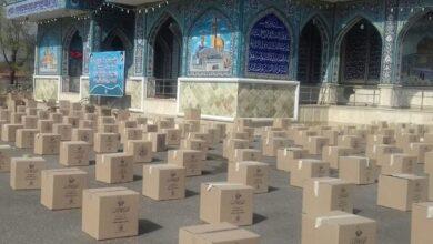 تصویر ۳ هزار بسته معیشتی در میان آسیب دیدگان کرونایی در رشت توزیع شد