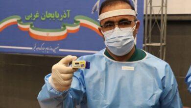 تصویر ۳۸ هزار و ۵۱۱ نفر تا آخر سال در آذربایجان غربی واکسینه کرونا می شوند