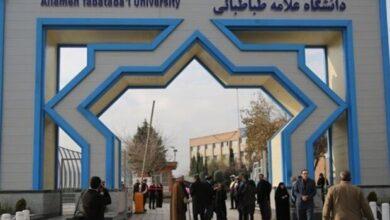 تصویر آزمون جامع دکتری در دانشگاه علامه مهرماه برگزار می شود